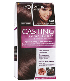 Цвет палисандр фото краска для волос